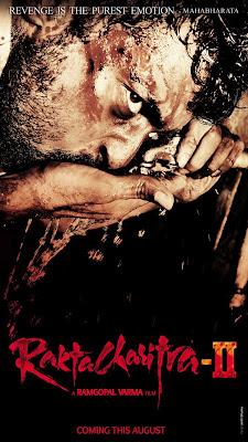 Rakht Charitra (2010) Bollywood Hindi movie wallpapers, information, wiki