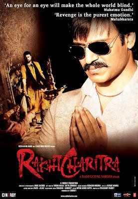 Rakht Charitra-2 (2010) Bollywood movie mp3 song free download