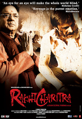 Rakht Charitra (2010) Hindi movie information, first looks