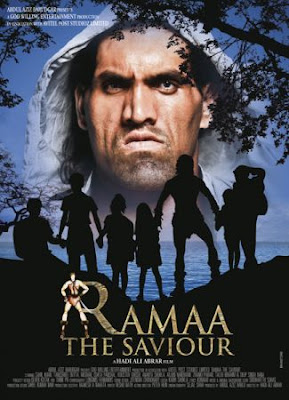 Ramaa The Saviour (2010) Exclusive Wallpapers For Desktops, Laptops