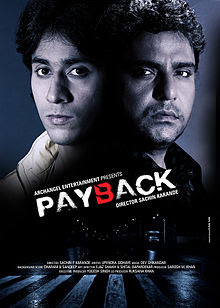 Payback (2010) Bollywood movie mp3 song free download