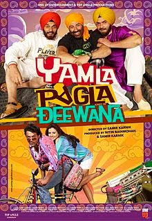 Yamla Pagla Deewana (2011) Bollywood movie mp3 song free download