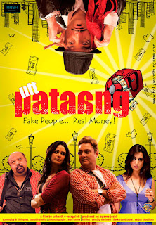 Utt Pataang (2011) Bollywood movie mp3 song free download