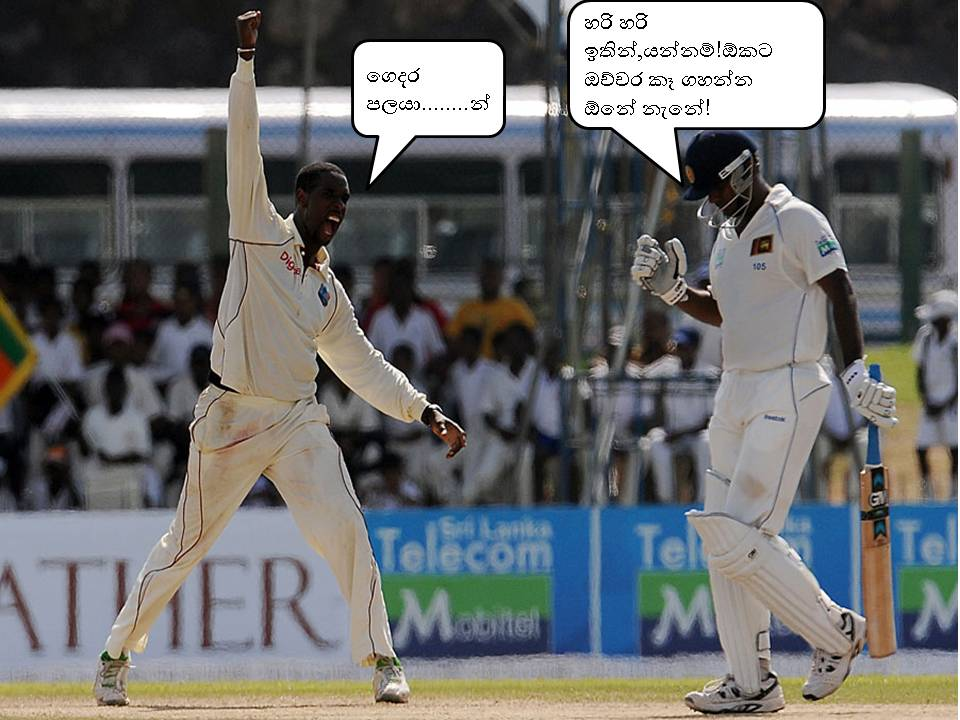 Hussey Comment On Indian Cricket Team Funny: Funny What Players Had To Say