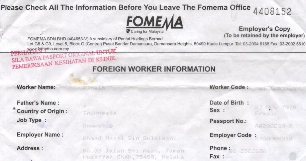 HOUSEMAID EMPLOYMENT RELATED DOCUMENTS: FOMEMA MEDICAL FORM