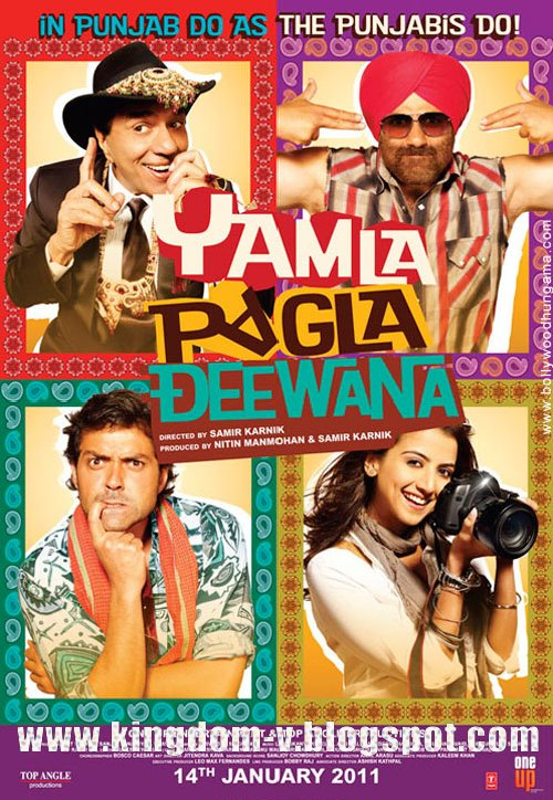 yamla pagla deewana 2011 full movie desirulez