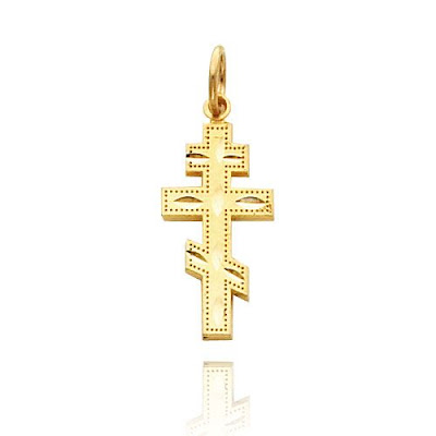 Byzantine Gold Cross