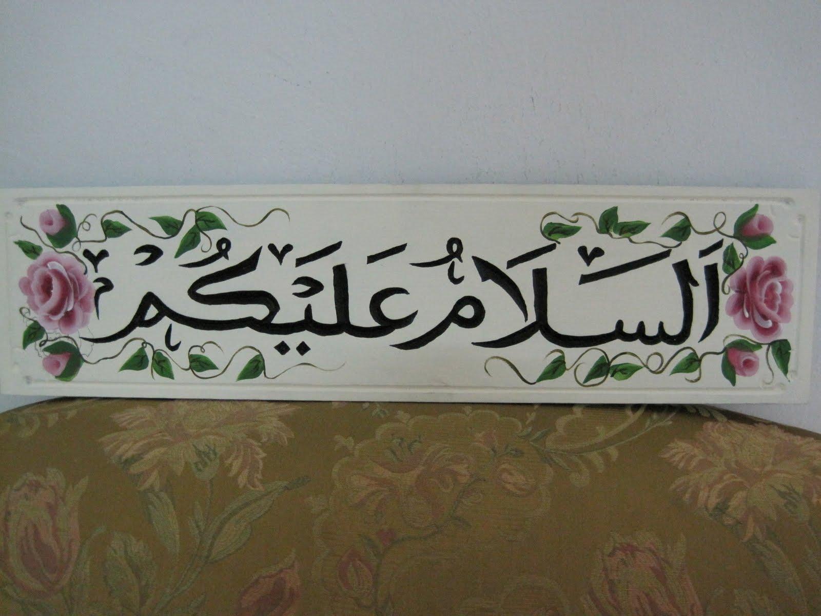 English Deco Loverzzz: Assalamualaikum Signage - Belum Siap