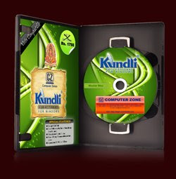 Kundli software in full gujarati version free download 2013