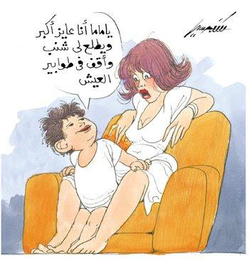 كاريكاتير مصطفي حسين 2016 e90fba208a.jpg