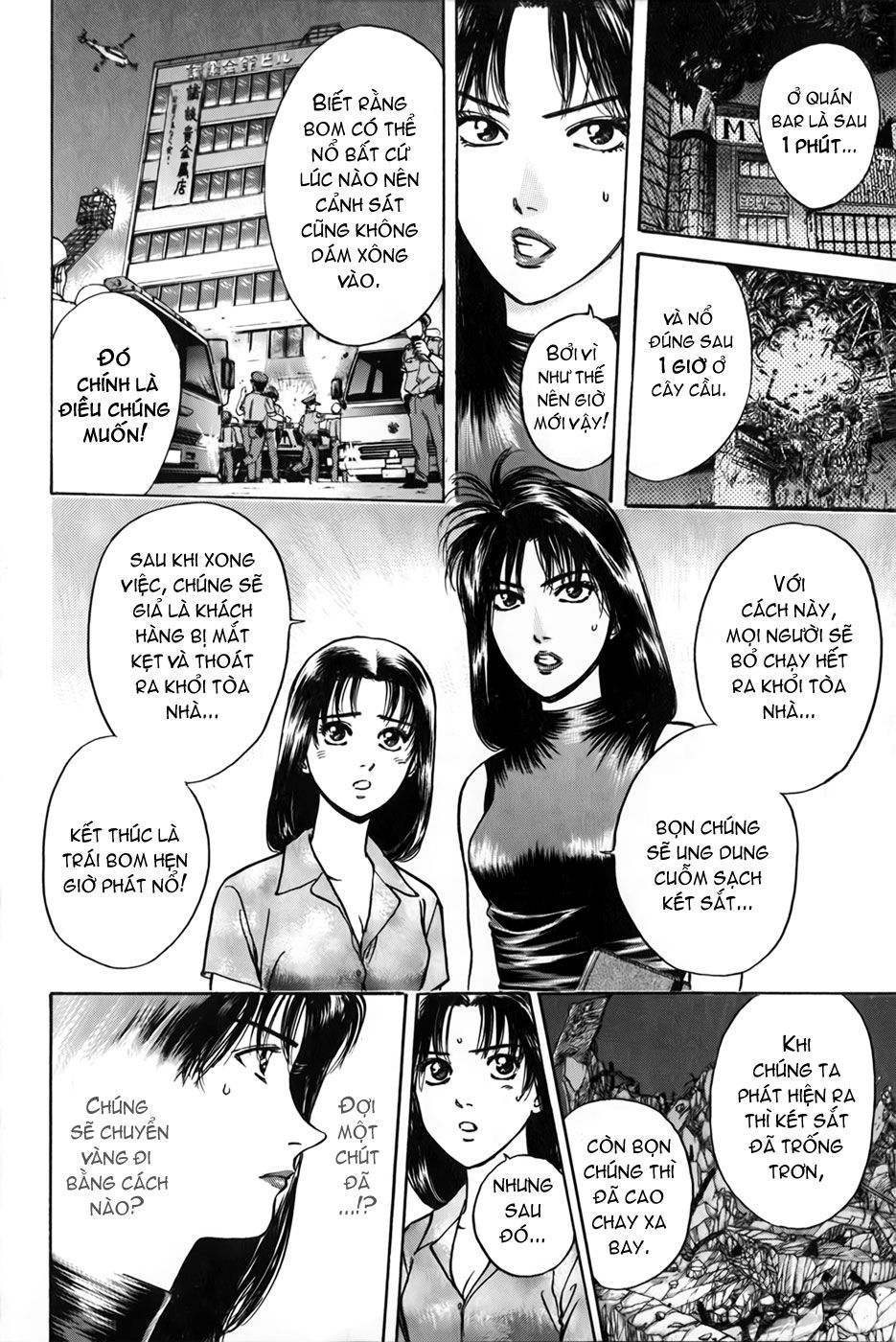 Psychometrer Eiji chapter 22 trang 10