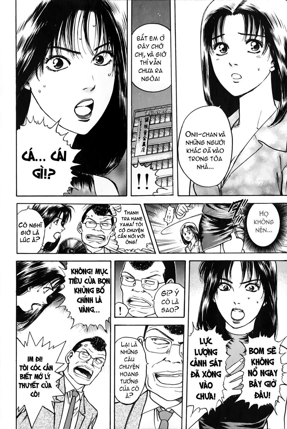 Psychometrer Eiji chapter 22 trang 12