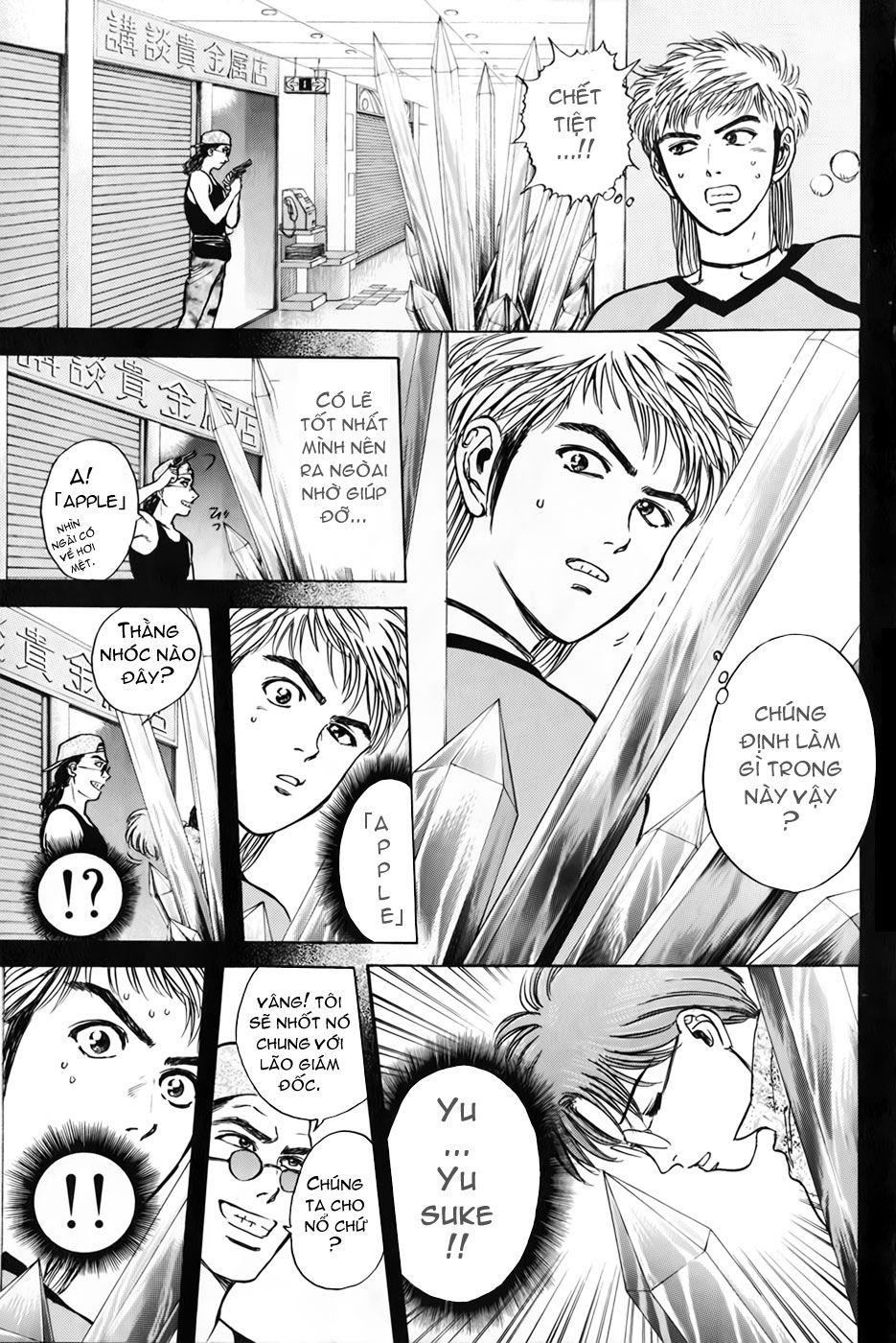 Psychometrer Eiji chapter 22 trang 17