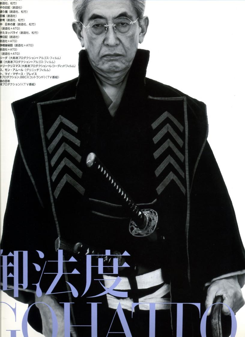 「別無工夫」日記 by toshi fujiwara