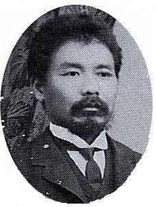 Dokdo-or-Takeshima?: 1904 Sep 29 - Nakai Yozaburo (中井養三郞 ...