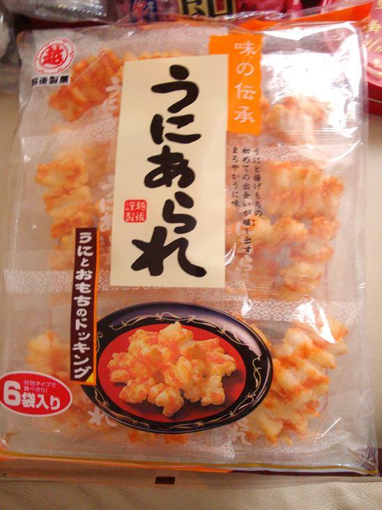 So Greedy! Angel 嘴饞日記: Japanese rice cracker 好味到掉牙的海膽米菓