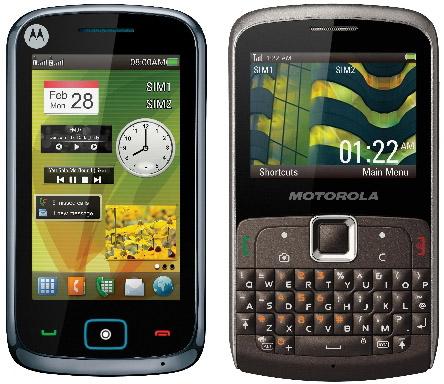 aplicativo msn para celular motorola ex115