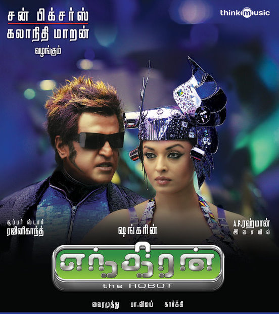 VR Talkies: Preview: Endhiran