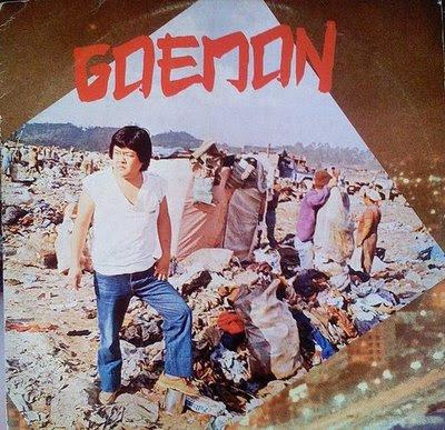 Goemon-paidoJaponesdoMerdaeBarflySurfers.jpg