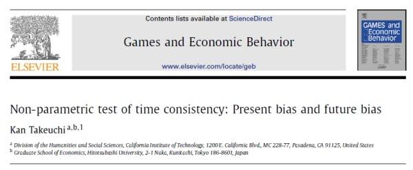 竹内幹の日記 時間選好の論文が Games And Economic Behavior に