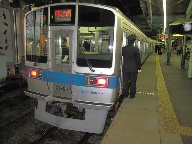 小田急線 各停 相武台前行き 2000形(平日1本運行)