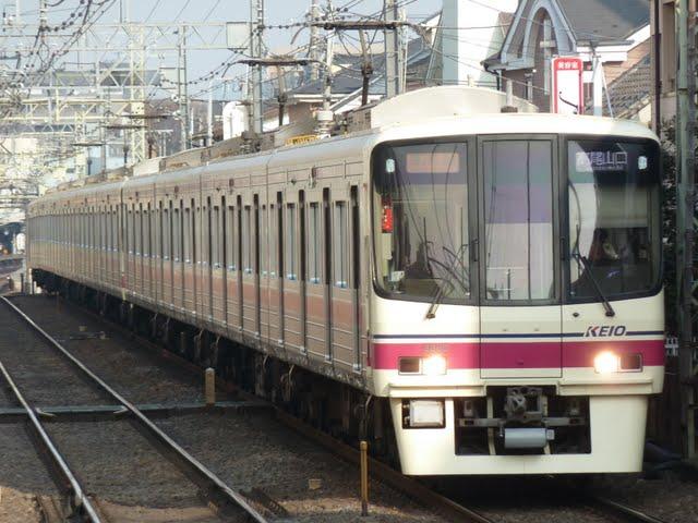 京王電鉄 準特急 高尾山口行き3 8000系