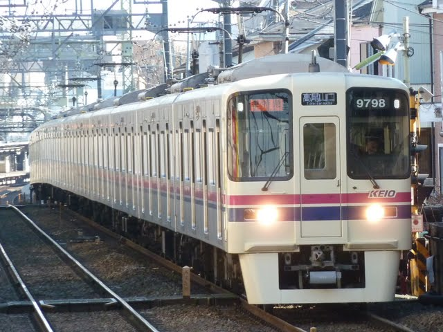 京王電鉄 準特急 高尾山口行き4 9000系