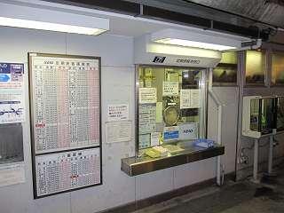 JR東日本 分倍河原駅