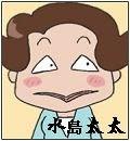 https://2.bp.blogspot.com/_zXnNKbefS7o/SMtshOykaHI/AAAAAAAACFo/3mumRcjUL-c/s400/shuidao.jpg