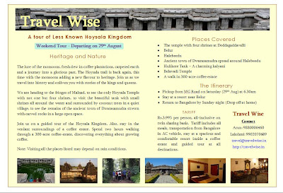 Hoysala Trail Trip by arun and Lakshmi