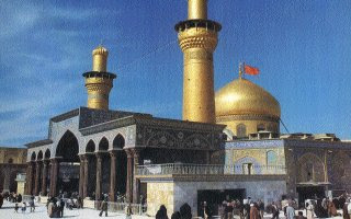 Karbala' - Shrine of Imam Husayn
