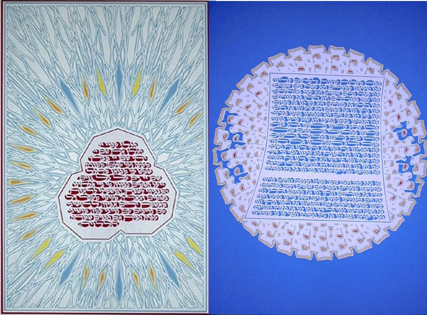 Archie Granot Paper art