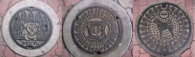 animal manhole covers