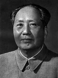 Photo of Chairman Mao Zedong