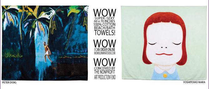 2010 Artist Series Beach Towels