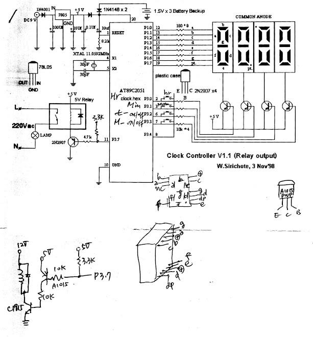 전자공작: 디지털 타이머/시계