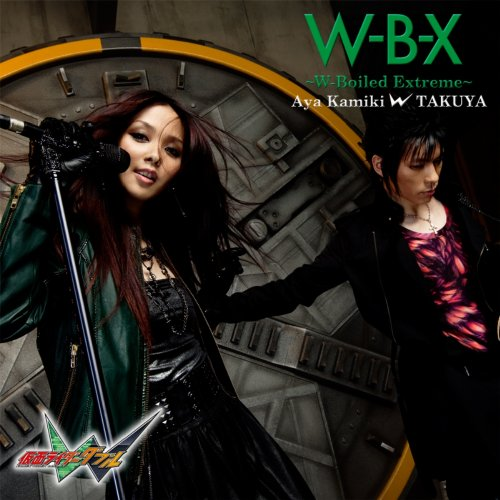I Am Rider Song Download: ~峰の世界~: Kamen Rider W OP W-B-X~W Boiled Extreme