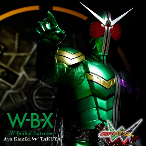 I Am Rider Mp3 Downlode: ~峰の世界~: Kamen Rider W OP W-B-X~W Boiled Extreme
