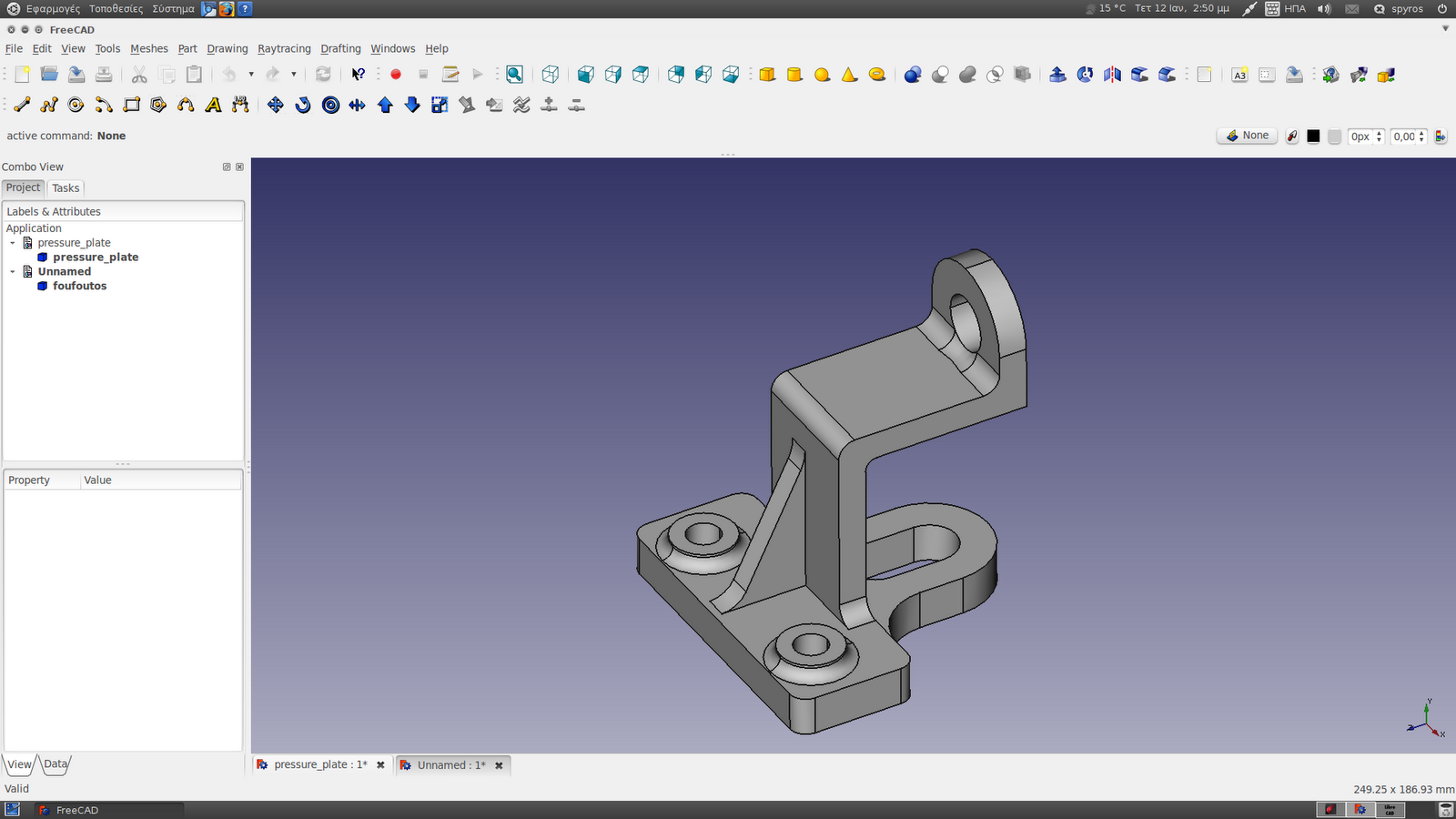 Linux Aided Design Screenshots of CAD apps