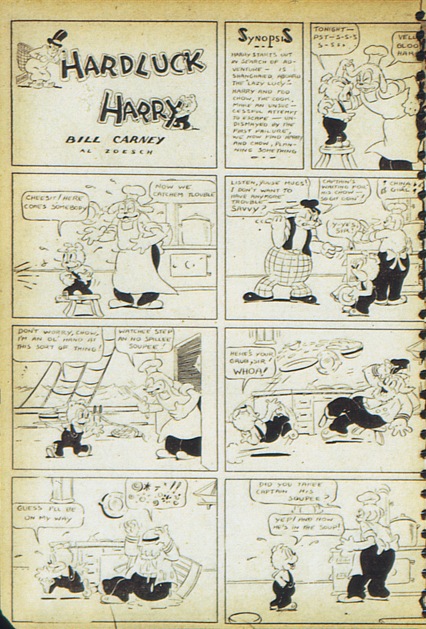 Read online Adventure Comics (1938) comic -  Issue #13 - 48