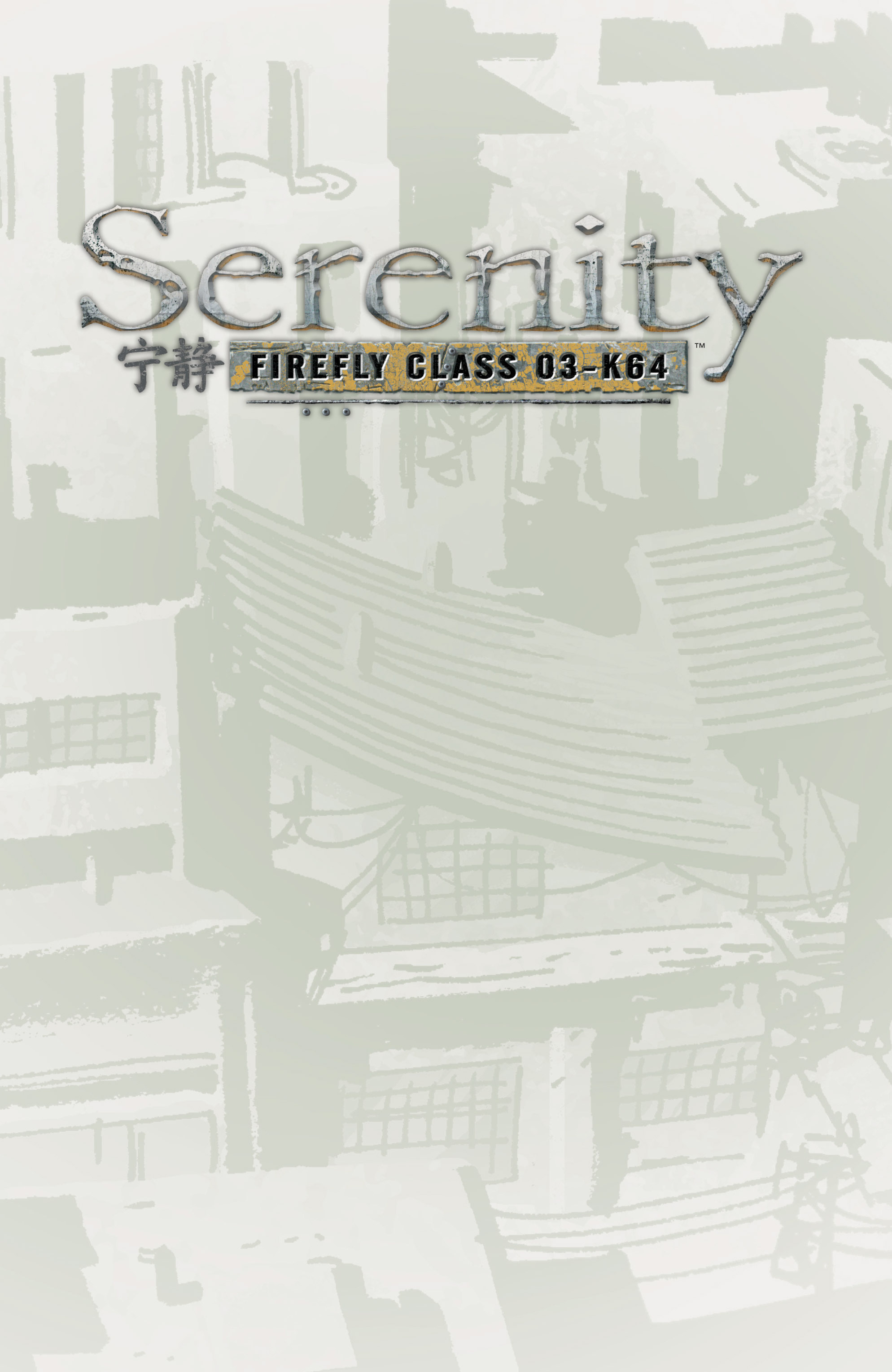 Read online Serenity Volume Three: The Shepherd's Tale comic -  Issue # TPB - 3