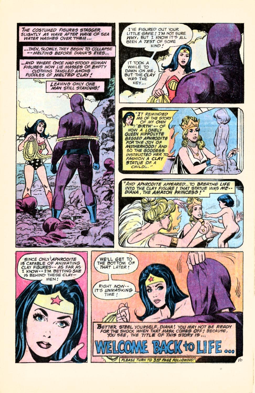 Read online Wonder Woman (1942) comic -  Issue #223 - 17