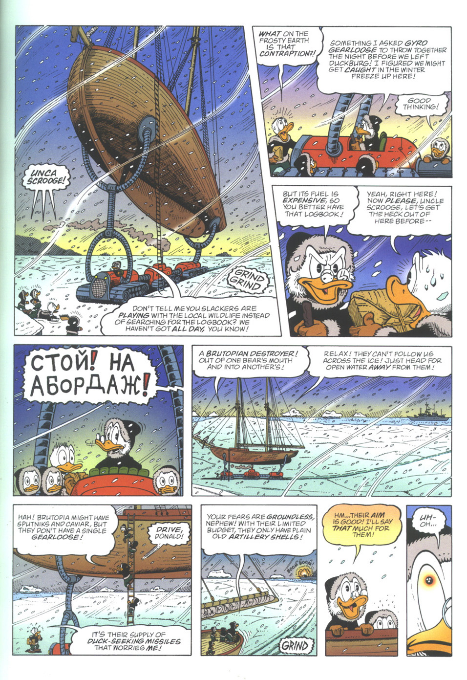 Read online Uncle Scrooge (1953) comic -  Issue #339 - 9