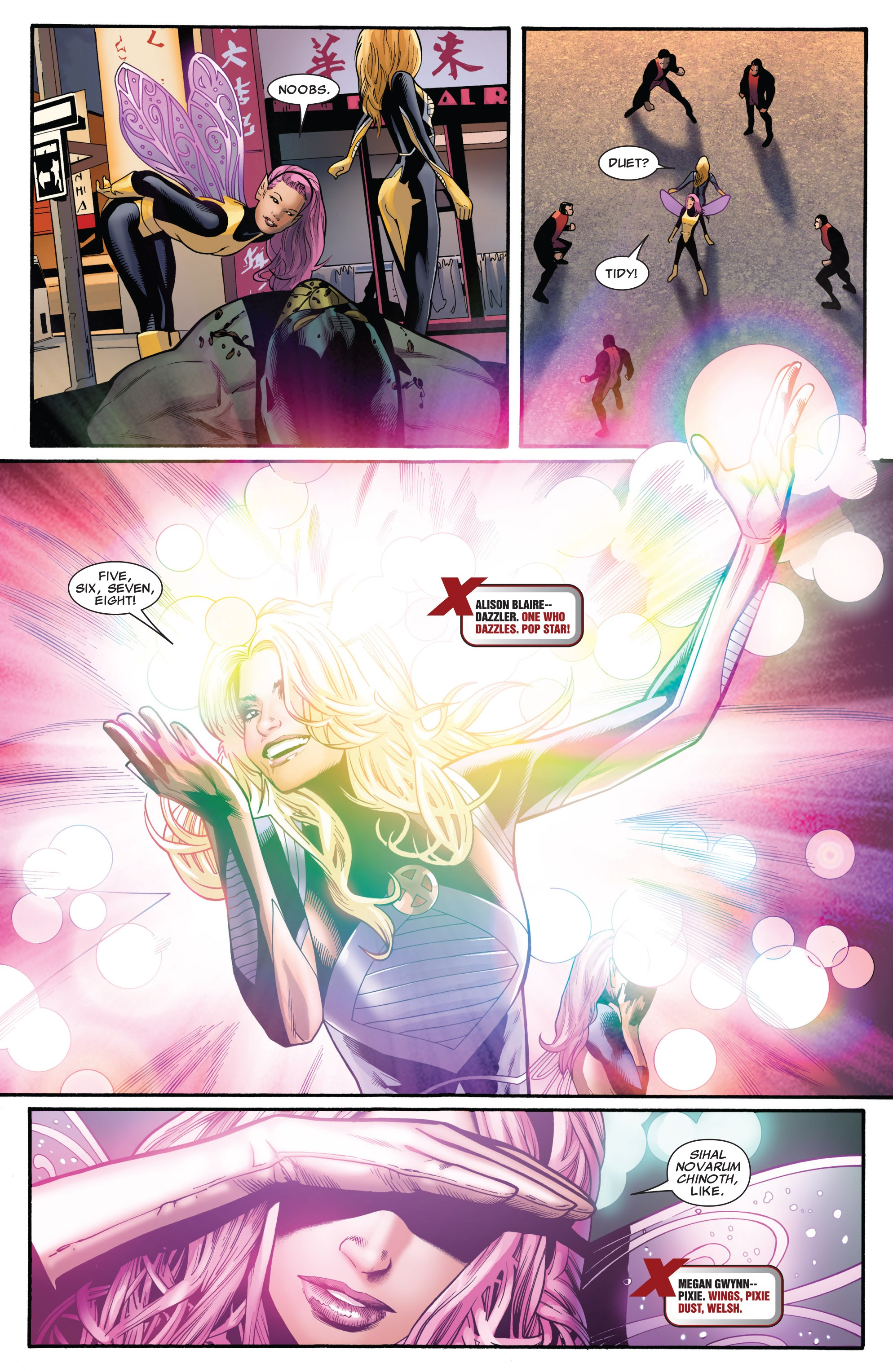 Read online Uncanny X-Men (1963) comic -  Issue #532 - 11