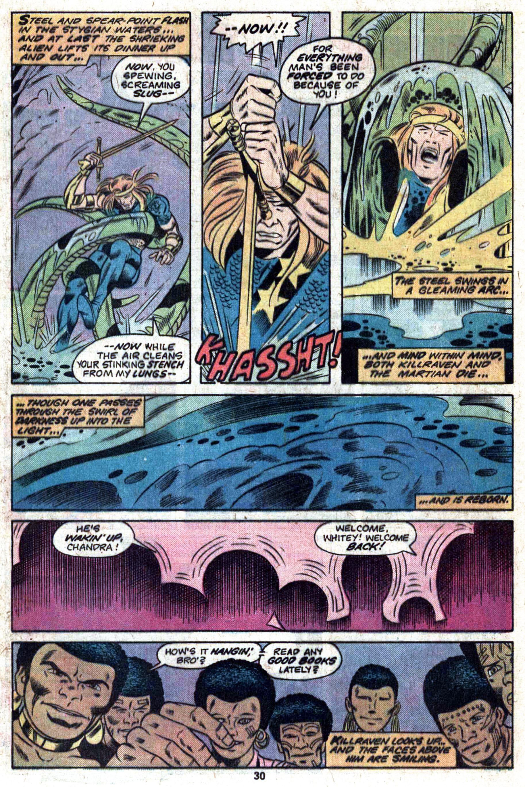 Read online Amazing Adventures (1970) comic -  Issue #33 - 31