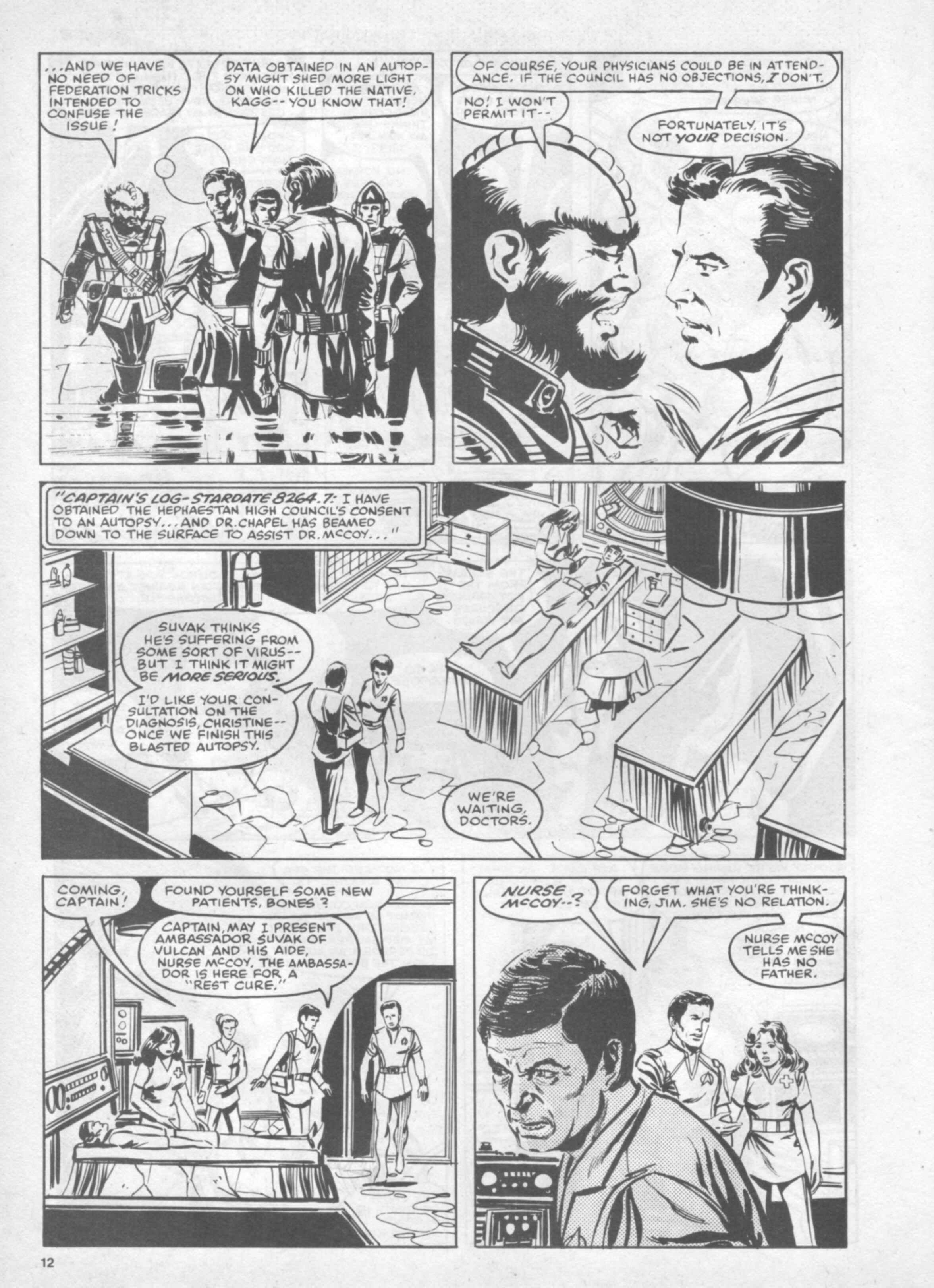 Read online Future Tense comic -  Issue #37 - 12