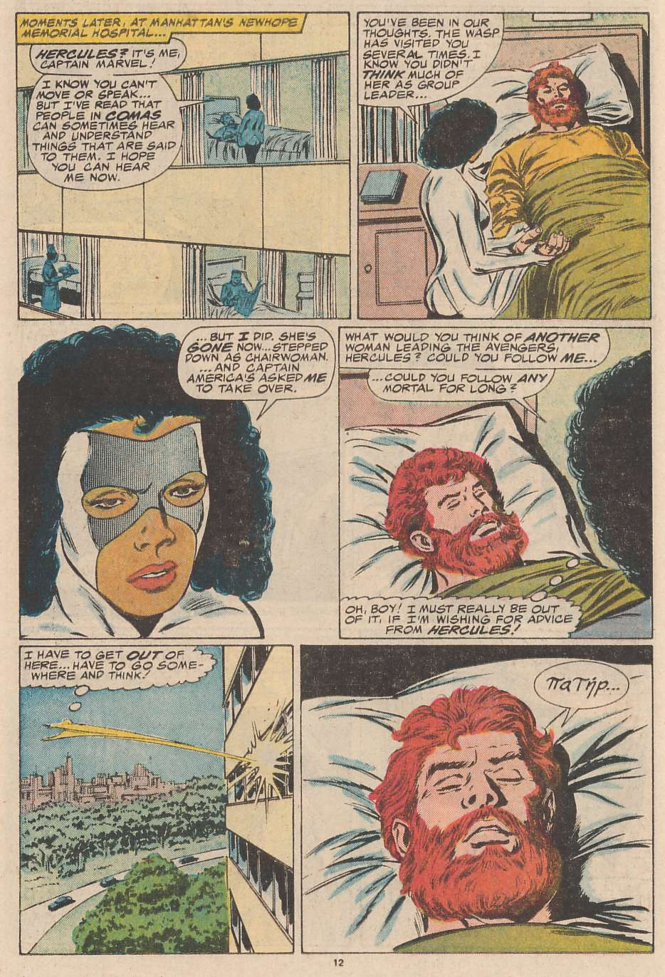 The Avengers (1963) 279 Page 12