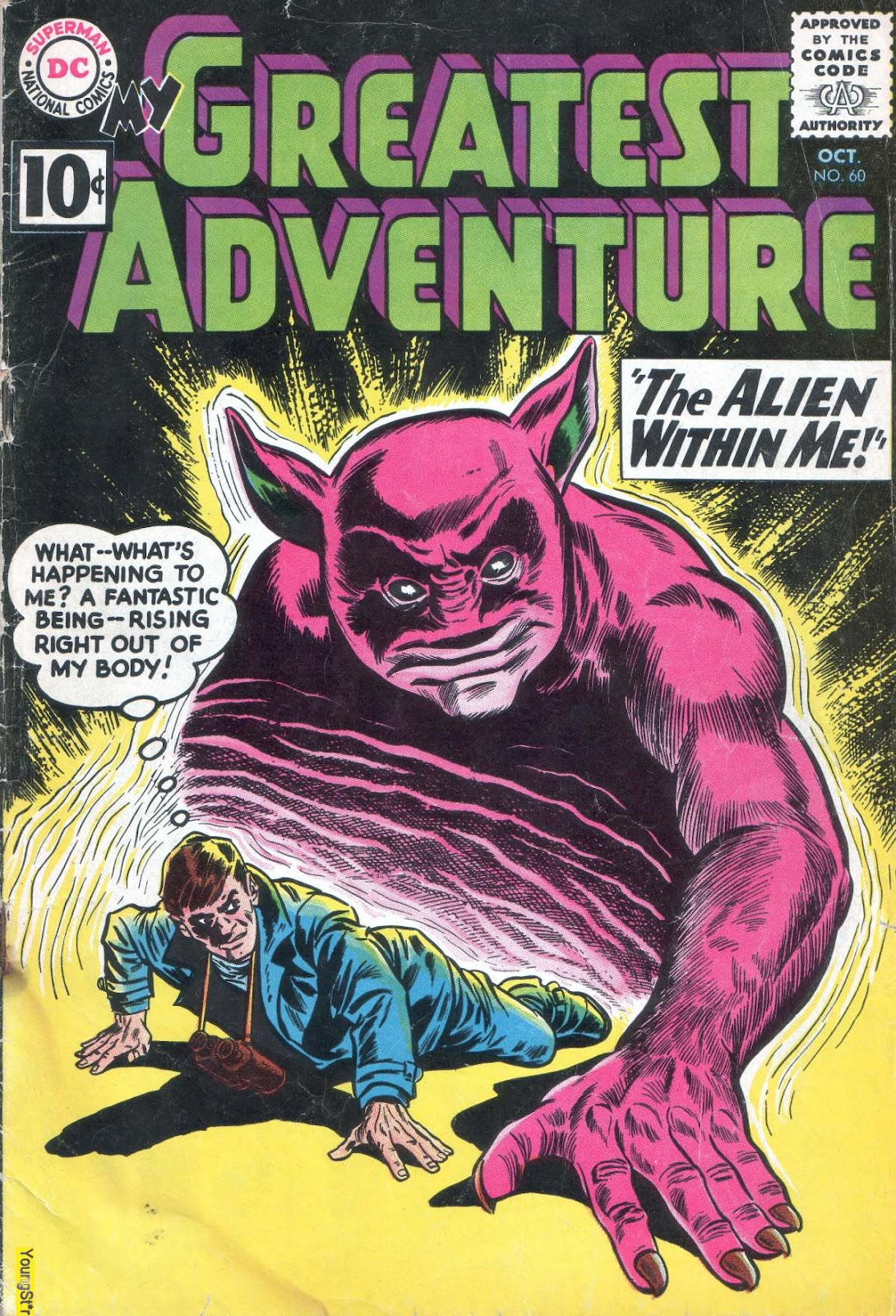 My Greatest Adventure (1955) issue 60 - Page 1