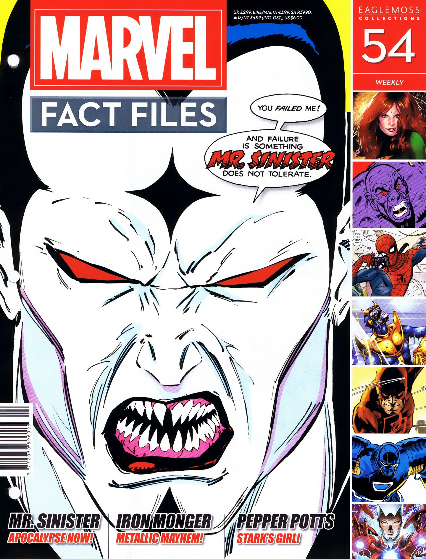 Marvel Fact Files issue 54 - Page 1