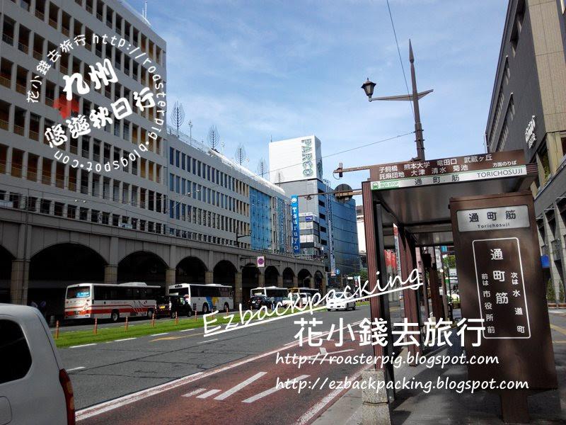 熊本通町筋